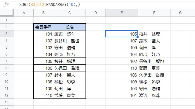f:id:accs2014:20200711104722p:plain:right:w550