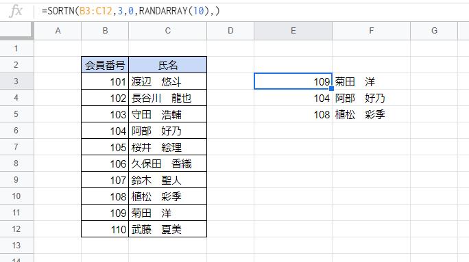 f:id:accs2014:20200711104726p:plain:right:w550