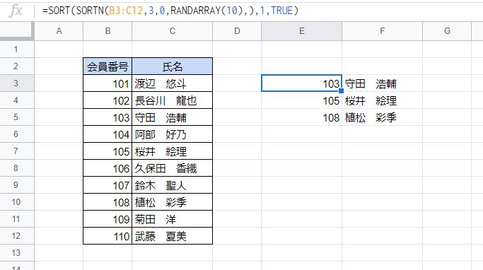 f:id:accs2014:20200711104730p:plain:right:w550