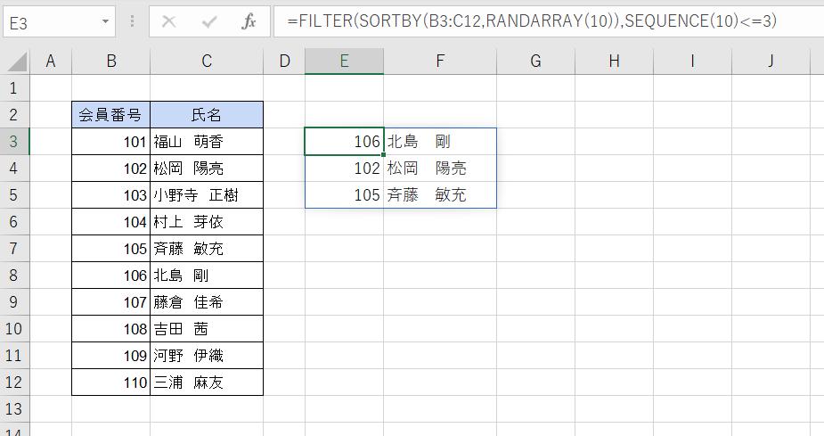f:id:accs2014:20200712110645p:plain:w750