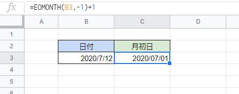 f:id:accs2014:20200714213736p:plain:right:w450