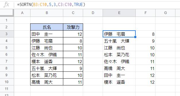 f:id:accs2014:20200714230500p:plain:right:w550
