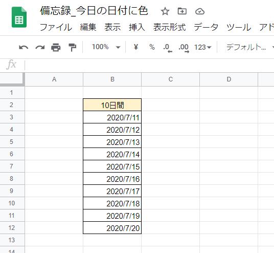f:id:accs2014:20200718153554p:plain:right:w400