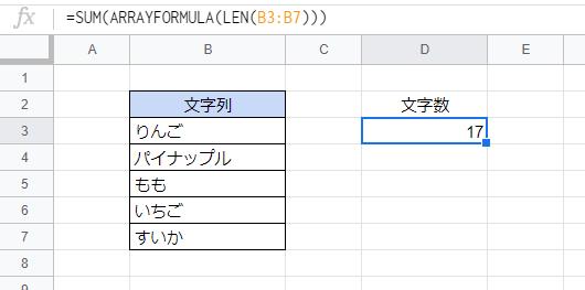 f:id:accs2014:20200718165403p:plain:right:w400