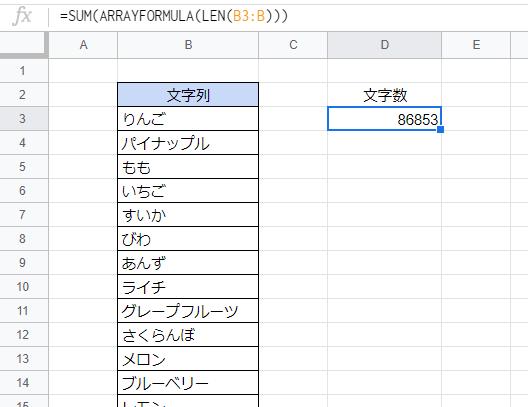 f:id:accs2014:20200718165406p:plain:right:w400