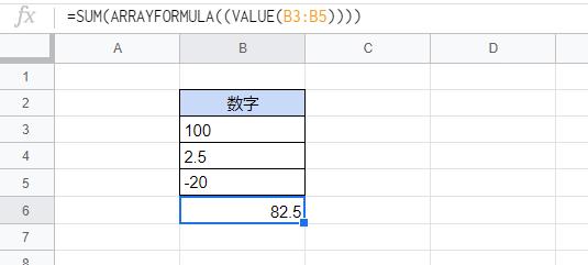 f:id:accs2014:20200723143828p:plain:right:w400