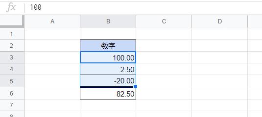 f:id:accs2014:20200723143837p:plain:right:w400
