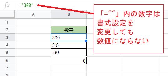 f:id:accs2014:20200723143849p:plain:right:w400