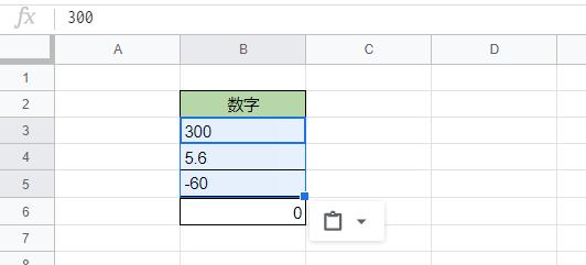 f:id:accs2014:20200723143856p:plain:right:w400