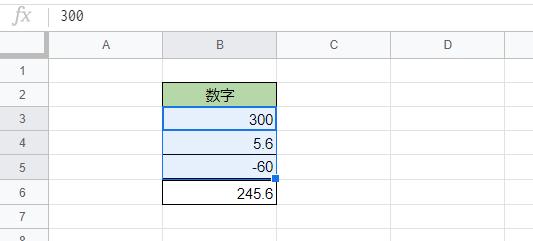 f:id:accs2014:20200723143900p:plain:right:w400