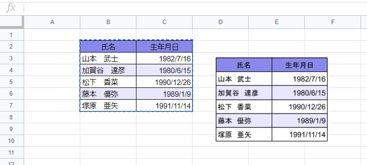 f:id:accs2014:20200723174209p:plain:right:w600