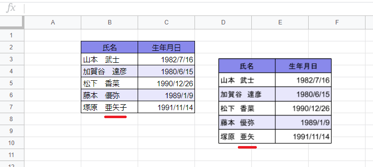 f:id:accs2014:20200723174213p:plain:right:w600