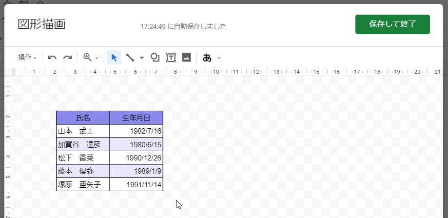 f:id:accs2014:20200723174224p:plain:right:w650