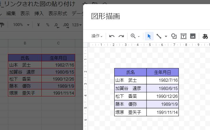 f:id:accs2014:20200723174229p:plain:right:w550