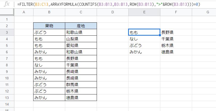 f:id:accs2014:20200726174449p:plain:w700