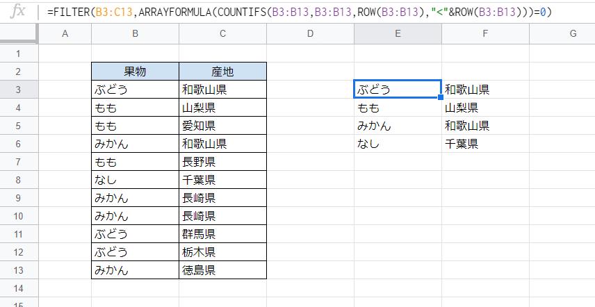 f:id:accs2014:20200726174454p:plain:w700