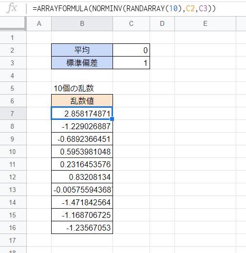 f:id:accs2014:20200801121942p:plain:right:w450