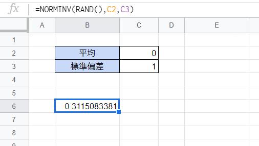 f:id:accs2014:20200801125805p:plain:right:w450