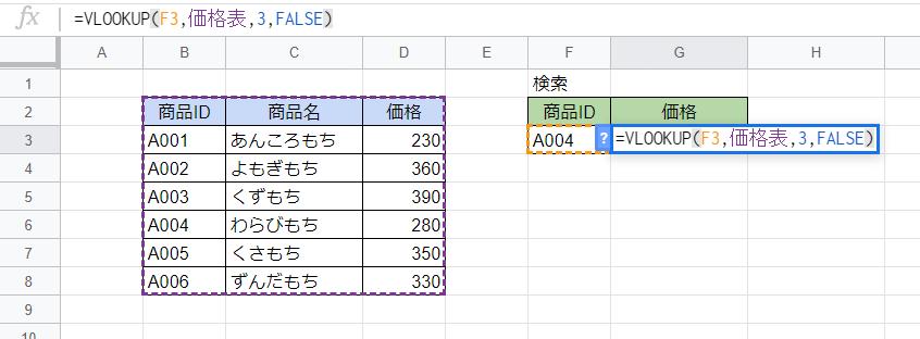 f:id:accs2014:20200802165210p:plain:right:w650