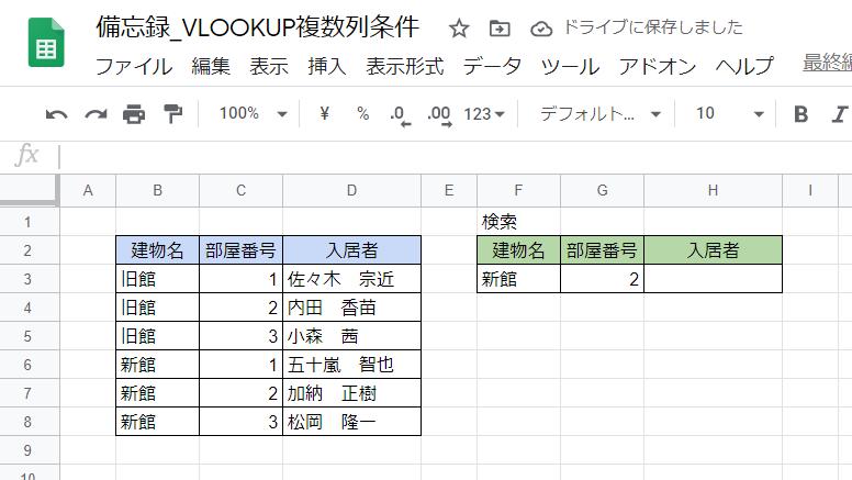 f:id:accs2014:20200803224028p:plain:right:w600