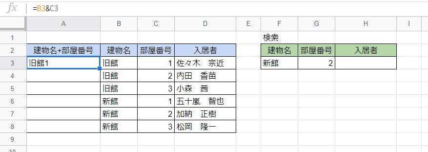 f:id:accs2014:20200803224032p:plain:w750