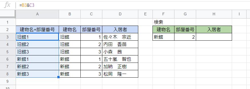f:id:accs2014:20200803224036p:plain:w750