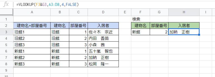f:id:accs2014:20200803224040p:plain:w750