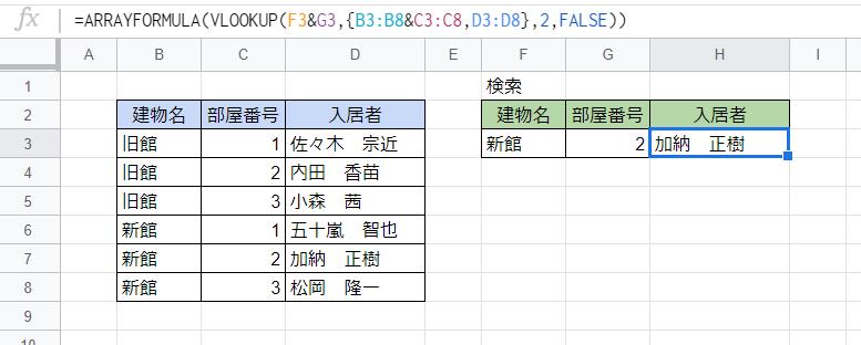 f:id:accs2014:20200803224044p:plain:w750