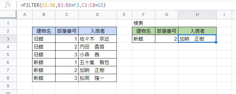 f:id:accs2014:20200803224049p:plain:w750