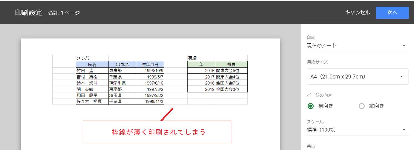 f:id:accs2014:20200808122952p:plain:w780