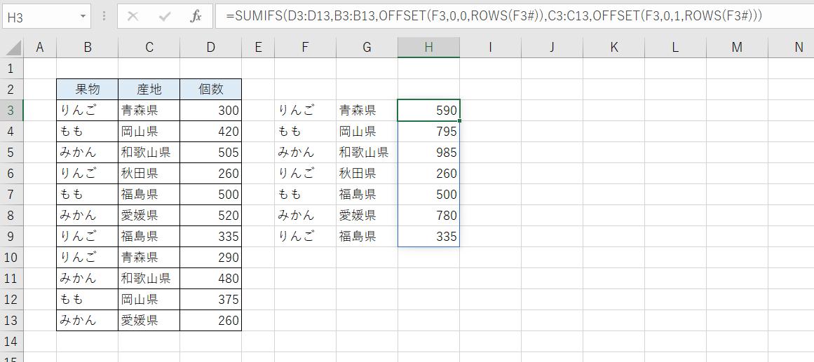 f:id:accs2014:20200809131406p:plain:w780