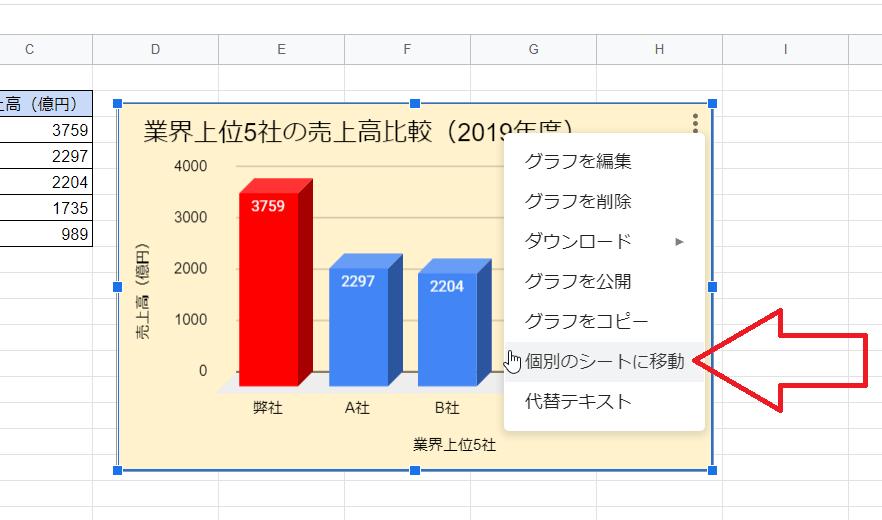 f:id:accs2014:20200810144900p:plain:right:w650