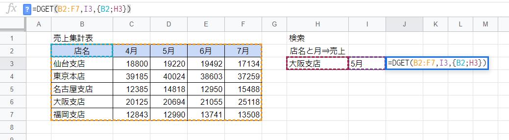 f:id:accs2014:20200814003123p:plain:w750