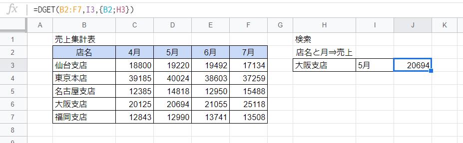 f:id:accs2014:20200814003129p:plain:w700