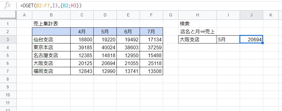 f:id:accs2014:20200814003133p:plain:w700