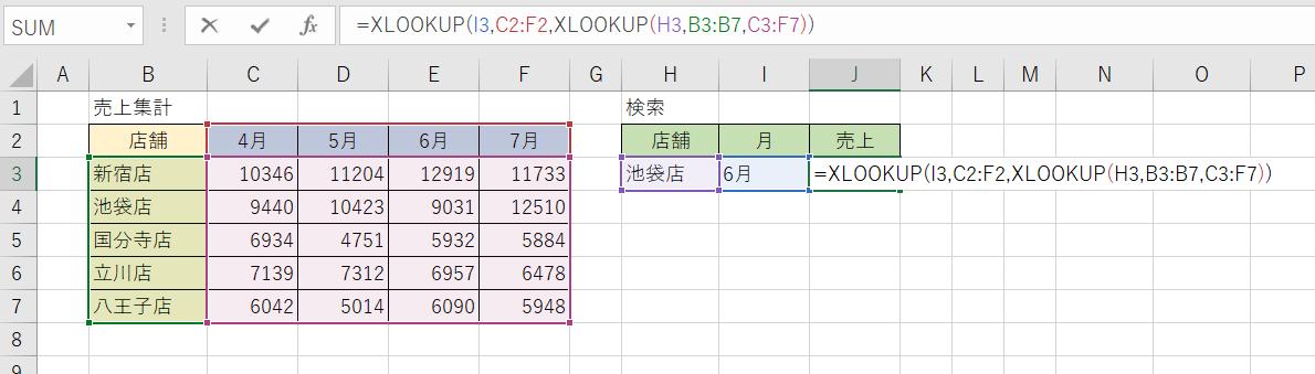 f:id:accs2014:20200815120903p:plain:w780