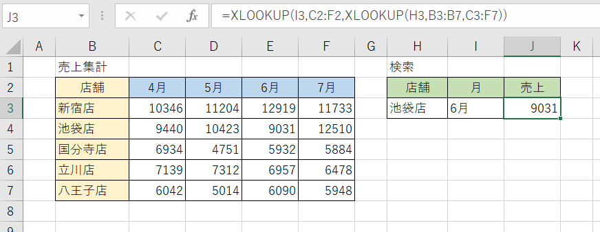 f:id:accs2014:20200815120907p:plain:w700