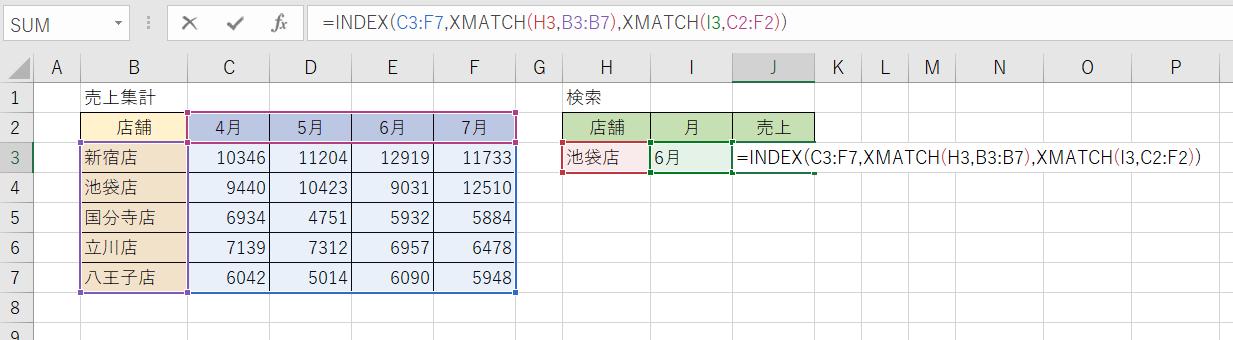 f:id:accs2014:20200815120911p:plain:w780