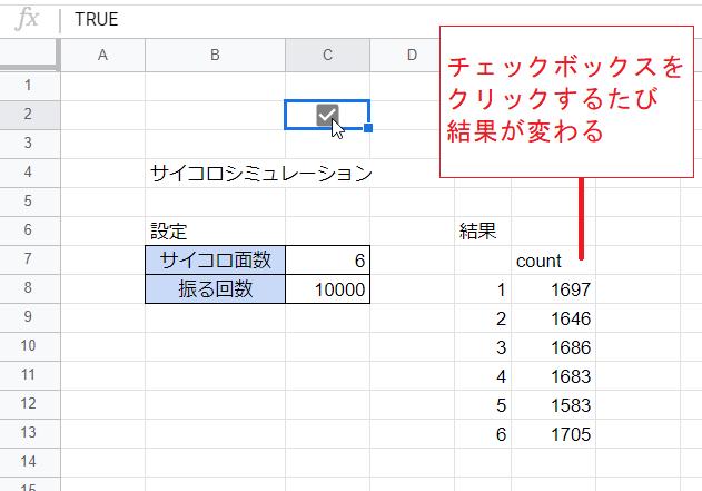 f:id:accs2014:20200905131126p:plain:right:w500
