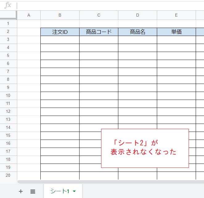 f:id:accs2014:20200906211926p:plain:right:w450