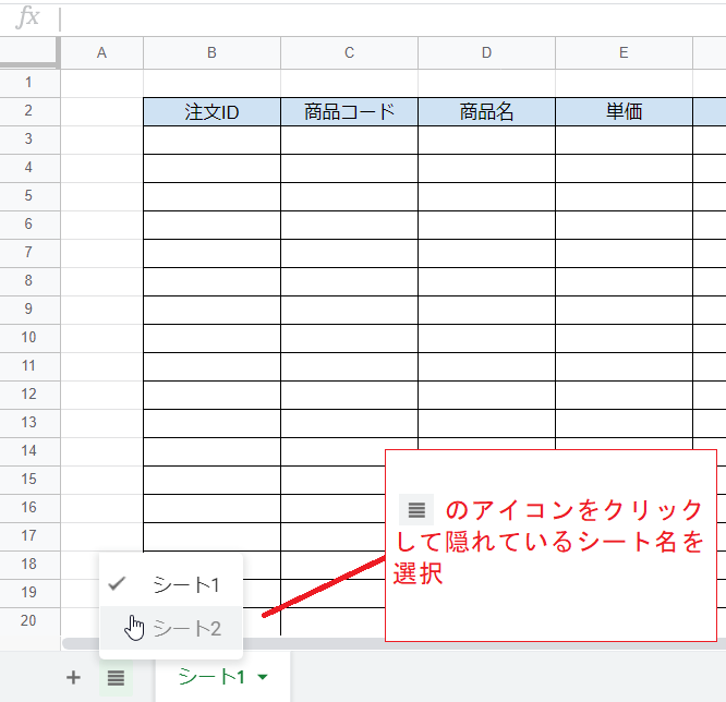 f:id:accs2014:20200906211932p:plain:right:w450