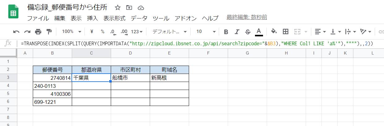 f:id:accs2014:20200913154834p:plain:w780