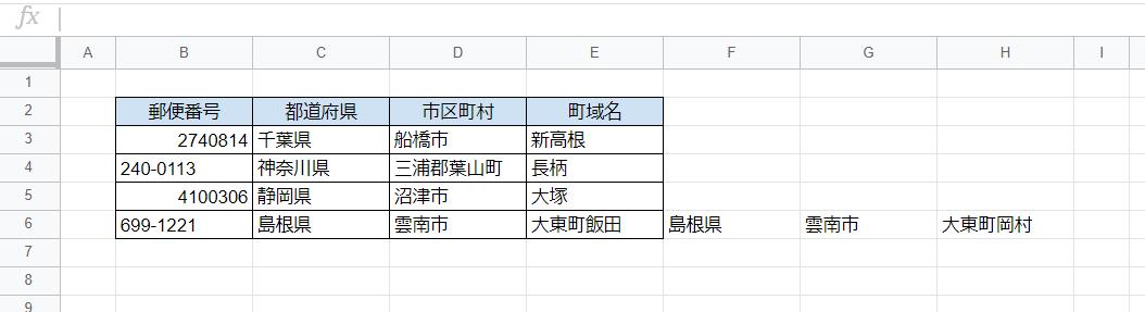 f:id:accs2014:20200913154838p:plain:w780