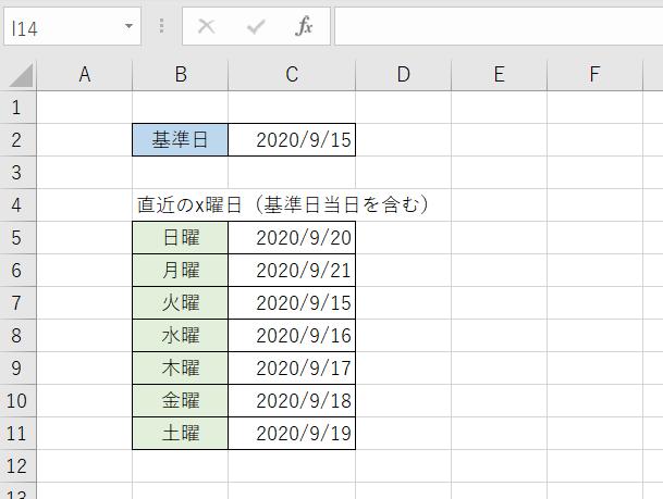 f:id:accs2014:20200920140938p:plain:right:w450