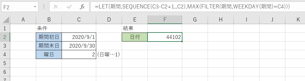 f:id:accs2014:20200920223246p:plain:w780