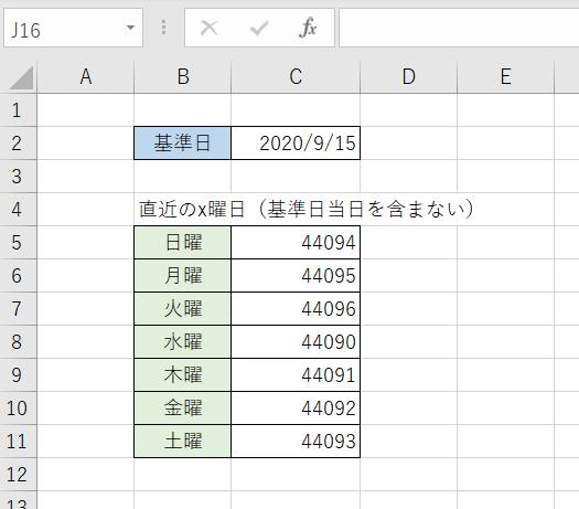 f:id:accs2014:20200922100107p:plain:right:w400