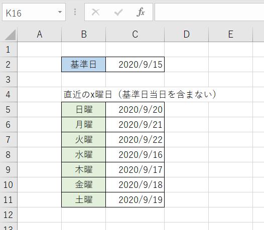 f:id:accs2014:20200922100111p:plain:right:w400