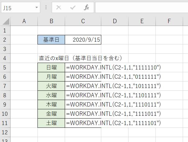f:id:accs2014:20200922100116p:plain:right:w450