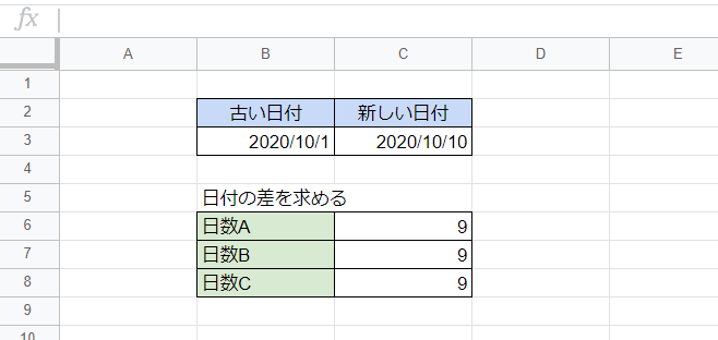 f:id:accs2014:20200923002733p:plain:right:w500