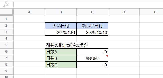f:id:accs2014:20200923002742p:plain:right:w500